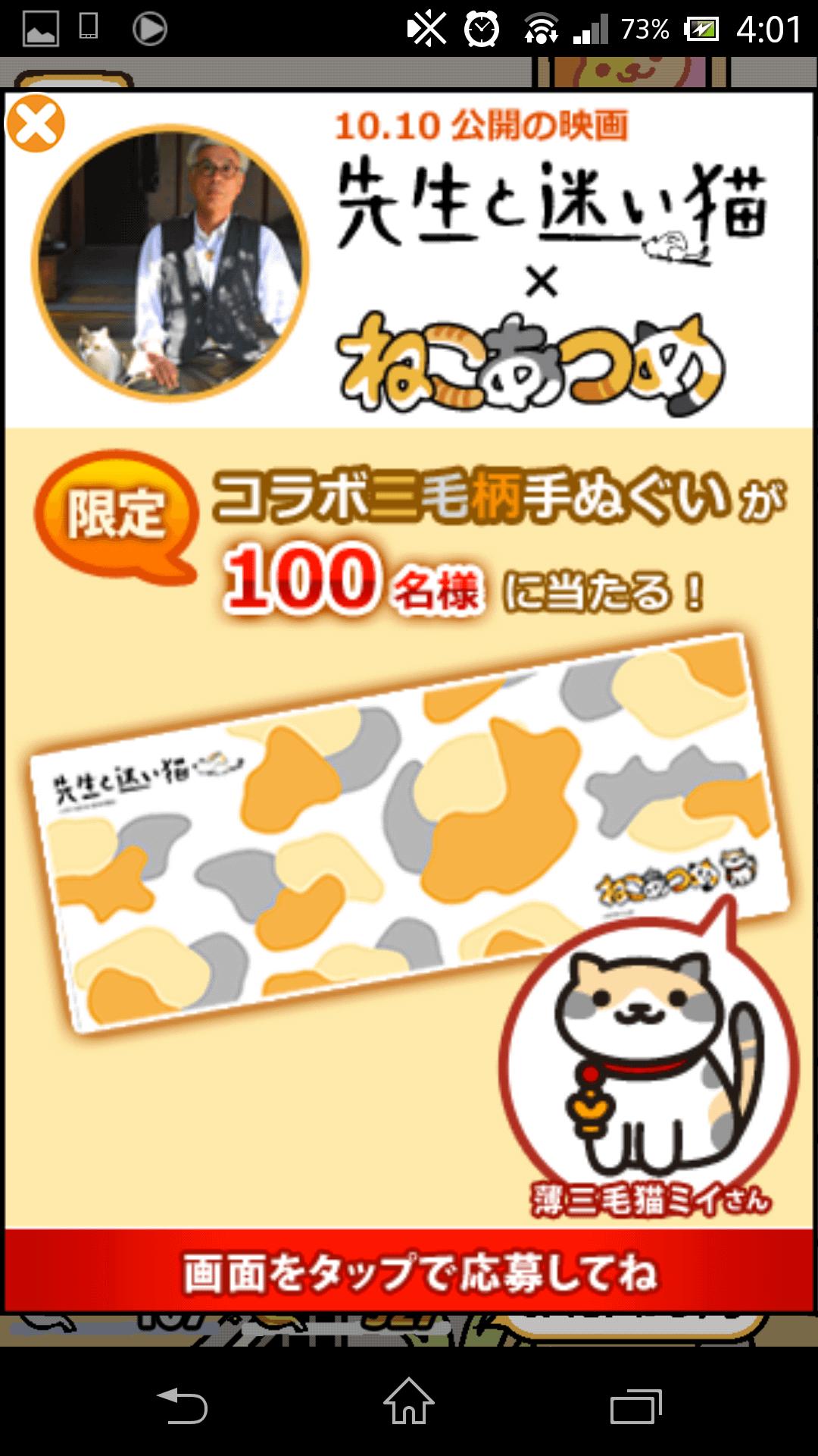 迷い猫ミイさん③.png